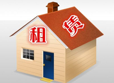 《关于加快培育和发展住房租赁市场的若干意见》